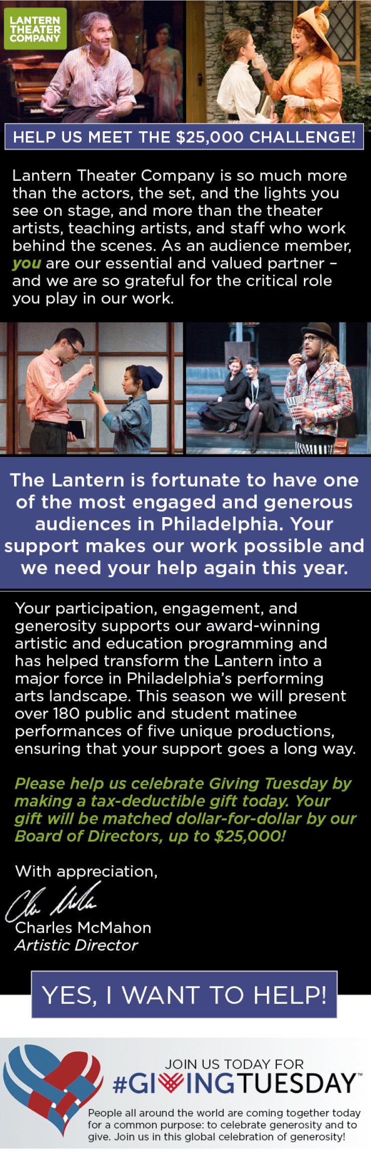 gt-lantern-email-2